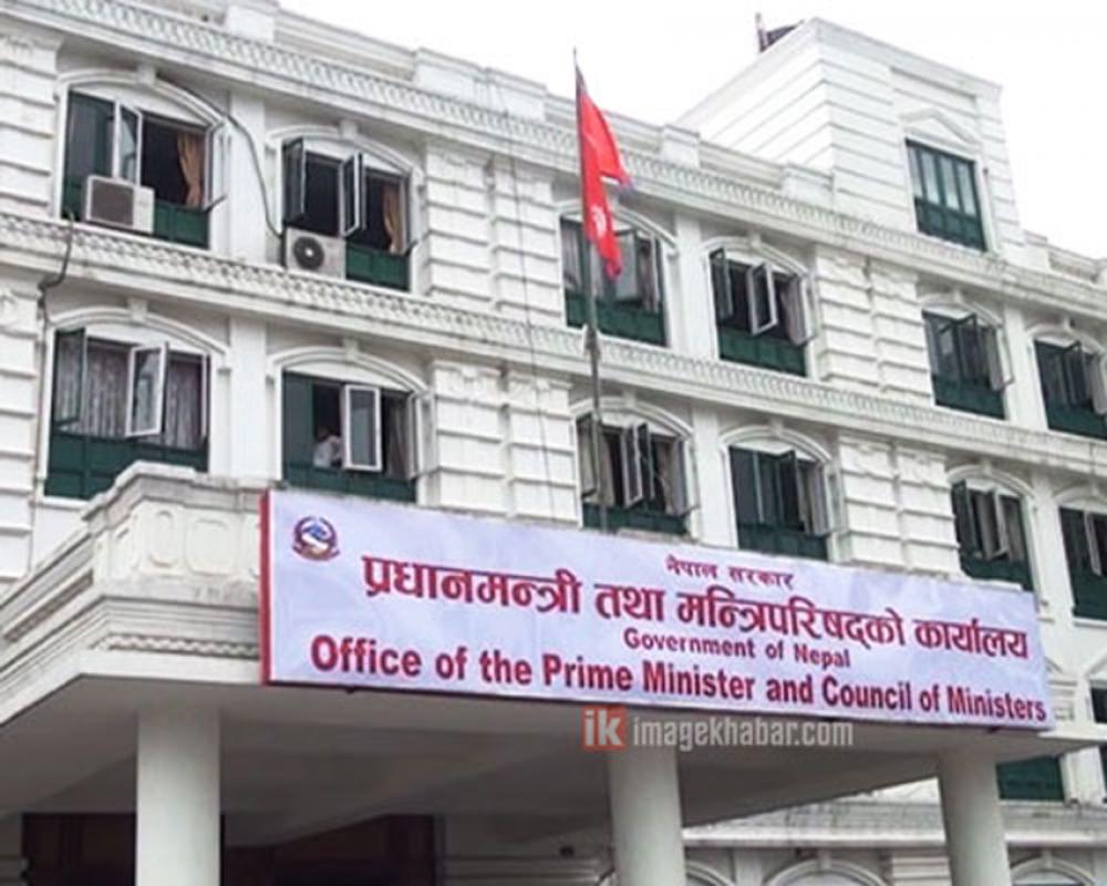 आज राष्ट्रिय शोक, सरकारी कार्यालयहरुमा राष्ट्रिय झण्डा आधा झुकाइने