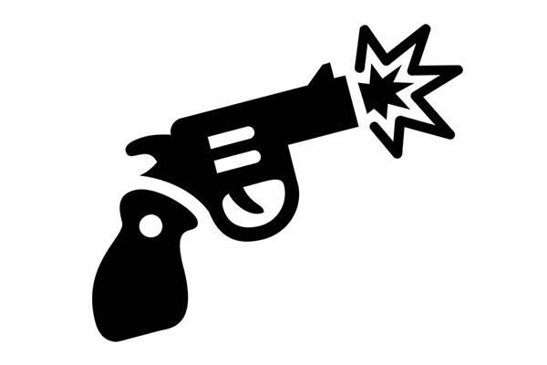 प्रहरी र विप्लव कार्यकर्ताबीच गोली हानाहान