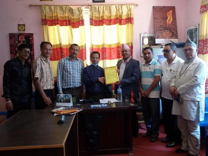 दैलेख उद्योग वाणिज्य संघद्धारा नेपाल सरकार समक्ष मागपत्र पेश