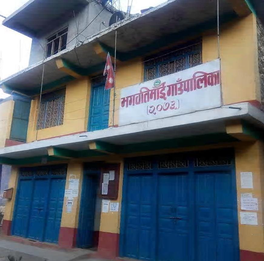 भगवतिमाई गाउँपालिकामा श्रम बैंक स्थापनाको तयारी