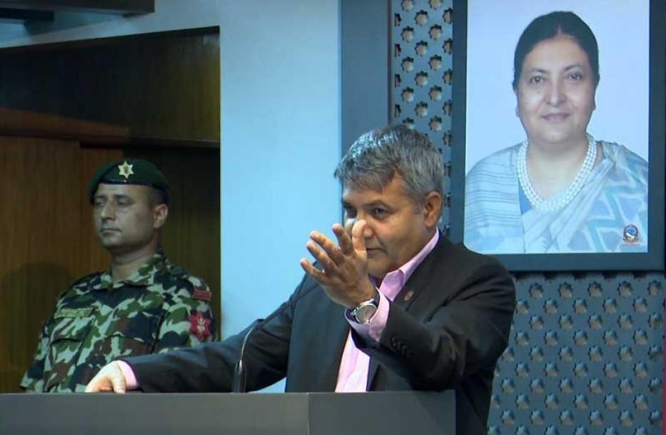 राजेन्द्र महतोसहित ८ जनाको नागरिकता रद्द गर्ने सरकारको निर्णय