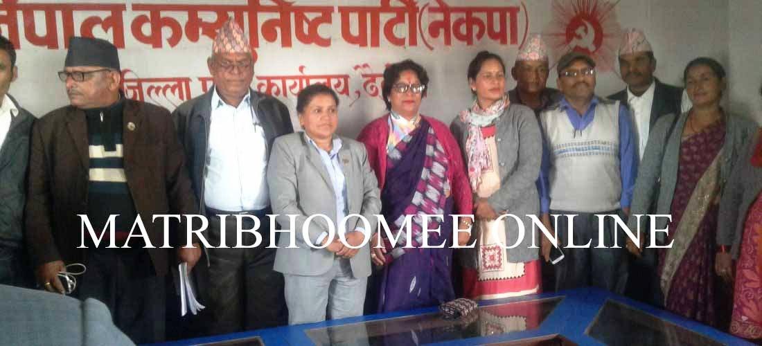 नेकपा दैलेखमा समानान्तर कमिटी गठन (के भन्छन् नेताहरु अडियो सहित)
