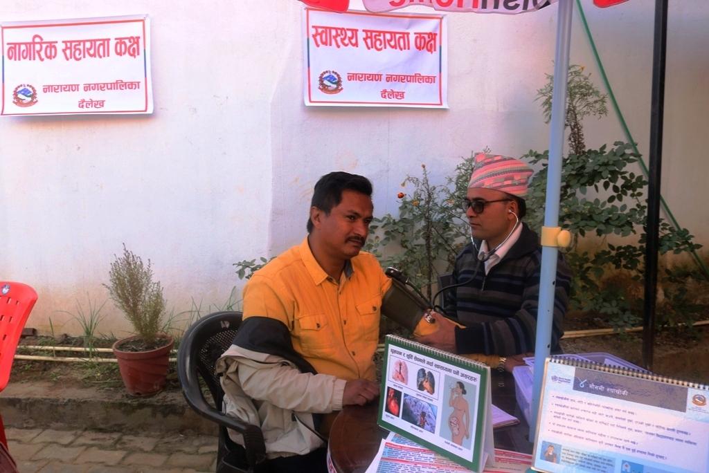 नारायण नगरपालिकाको हाता भित्र स्वास्थ्य सहायता कक्षको स्थापना