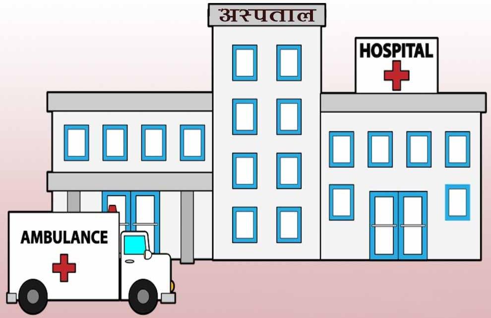 दैलेखका ४ स्थानीय तहमा १५ शैयाको अस्पताल निर्माण हुने